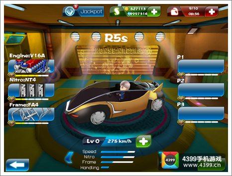 ...超级竞速无限金币钻石破解修改攻略   哦!   外形与顶级跑车...