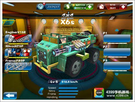 超级竞速赛车X6S