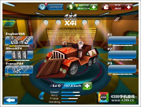 超级竞速赛车X4I