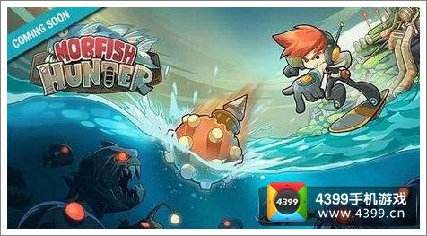 魔鱼猎手游戏图片