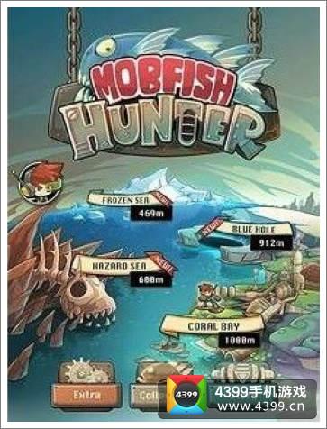 魔鱼猎手游戏画面