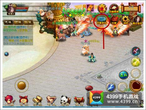 剑の灵攻略 提升装备战斗力