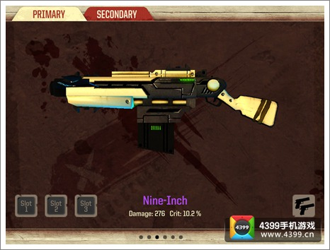子弹时间武器Nine-Inch
