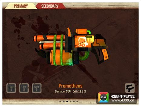 子弹时间武器Prometheus