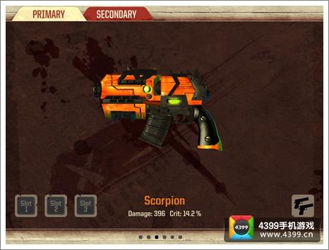 子弹时间武器scorpion