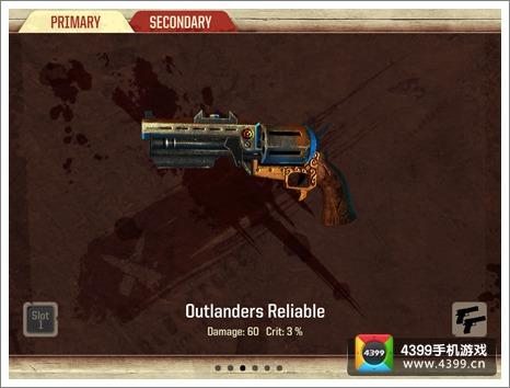 子弹时间武器Outlander Reliable