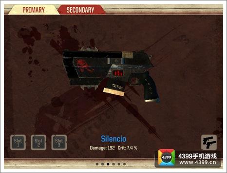 子弹时间武器Sliencio