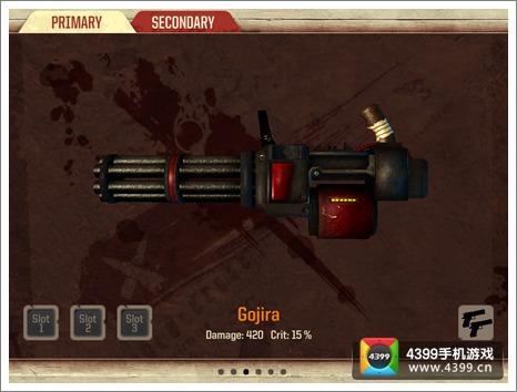 子弹时间武器Gojira