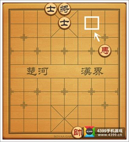 博雅中国象棋马到成功