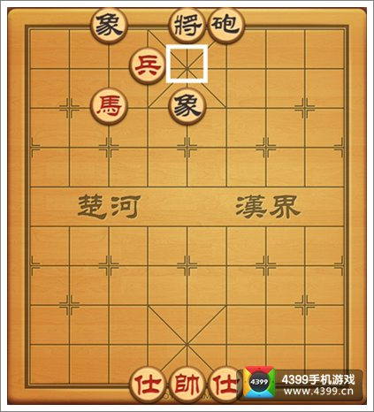博雅中国象棋残局破解攻略图片
