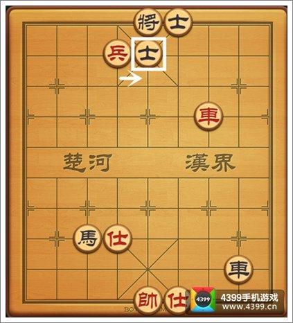 中国象棋残局龙战鱼骇