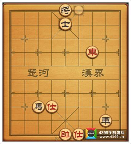 中国象棋残局龙战鱼骇对手