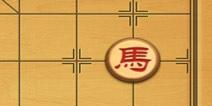 象棋术语 马二进三炮二平五是什么意思