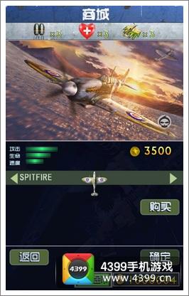 1945太平洋空战什么战机最好