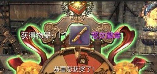 剑灵水月英雄之证怎么获得 怎么刷