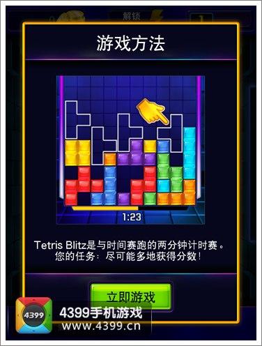 金沙娱乐9159.com 13