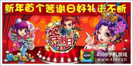188金宝搏app下载 1