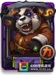 全民英雄土熊猫