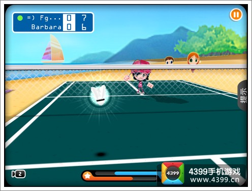 3D羽毛球2游戏规则