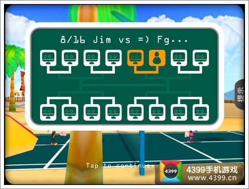3D羽毛球2锦标赛