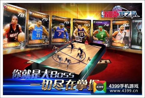 NBA梦之队新春版更新内容