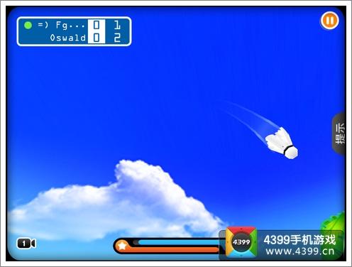 3D羽毛球相机1