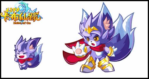 卡布仙踪魔能术士