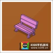 摩尔庄园豪华版粉色木椅