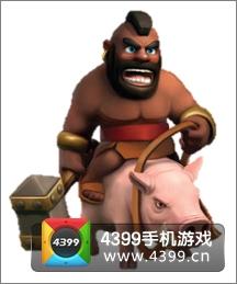 部落战争野猪骑士详解