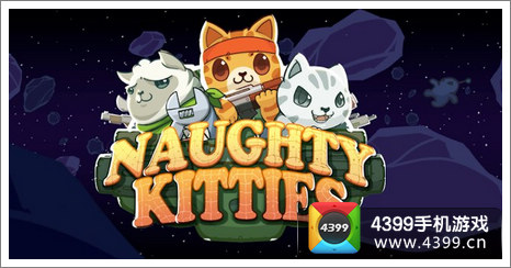 淘气猫NaughtyKitties
