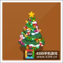 摩尔庄园豪华版圣诞树