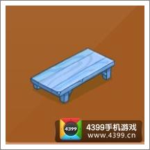 摩尔庄园豪华版蓝色长桌