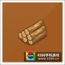 摩尔庄园豪华版木头堆