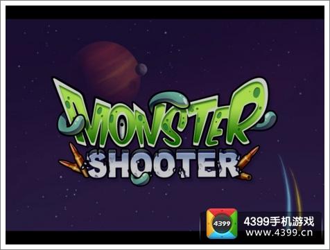 怪兽射击失落破坏游戏评测