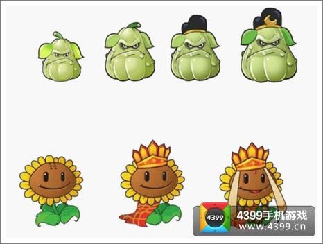 植物大战僵尸西游无尽版