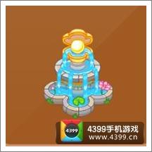 摩尔庄园豪华版月光喷泉