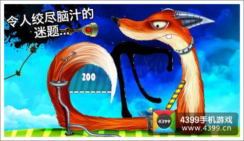 喂我石油2狐狸怪物