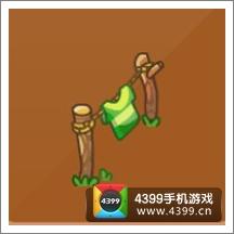 摩尔庄园豪华版木头晾衣架
