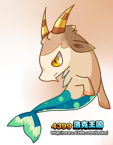 洛克王国羊角摩羯生气了 4399潮音