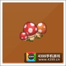 摩尔庄园豪华版大蘑菇
