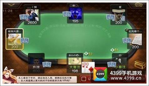 qq德州扑克翻牌前后打法介绍