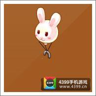 摩尔庄园豪华版小兔气球