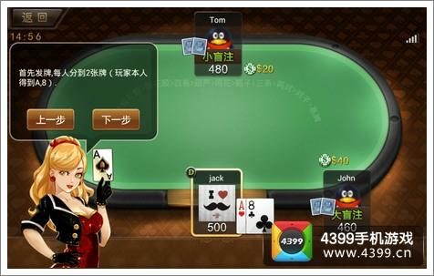 QQ德州扑克牌型