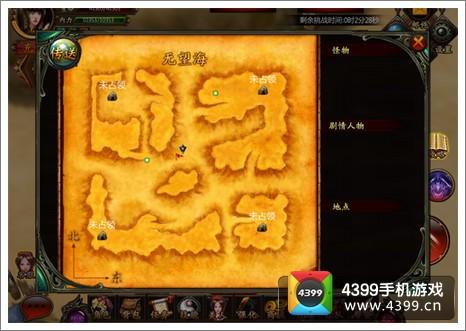 轩辕之战2.0版本