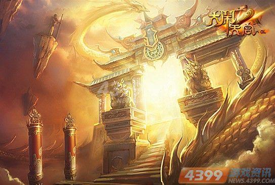 电影级游戏 4399大闹天宫ol72变众星演绎新经典