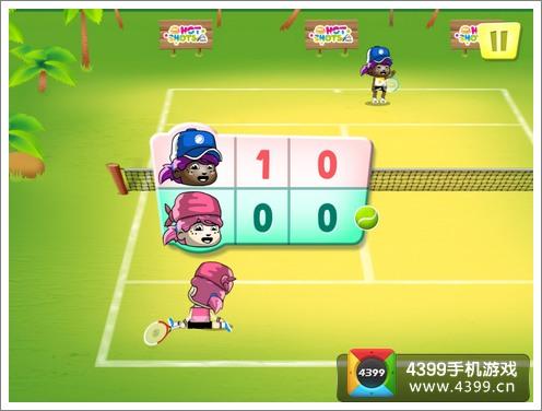 大众网球计分