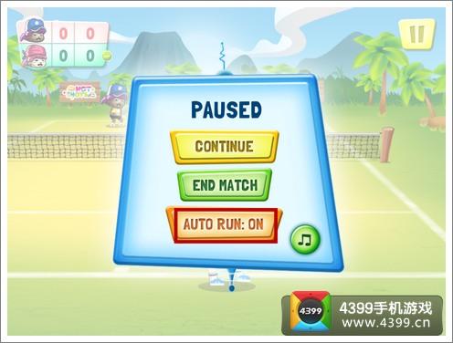 大众网球自动模式