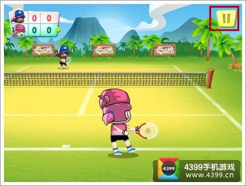 大众网球切换