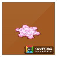 摩尔庄园豪华版粉色雪花地毯