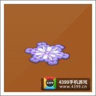 摩尔庄园豪华版紫色雪花地毯